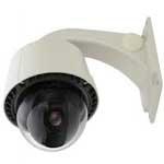 camera dmax dms 200Sec