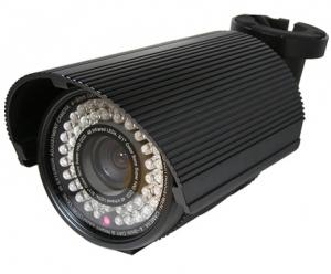 Camera hồng ngoại D-Max DIC 4060MIR