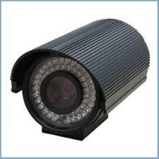 Camera thân lớn có hồng ngoại  D-Max DIC-ZC 54IR