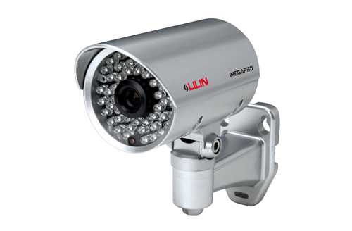 Camera Lilin IPR712M6