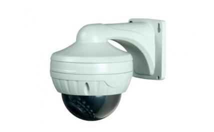 Camera giám sát vp 2461