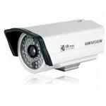 Camera hồng ngoại ngoài trời DS-2CC1192P-IR3