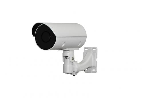 Camera HD VANTECH VP-5601