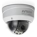 camera ip hồng ngoại avtech AVM 542
