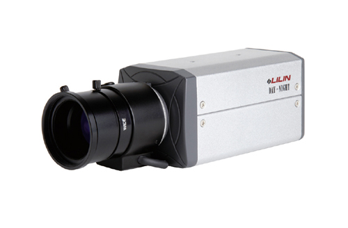 Camera than analog lilin CMG158CP
