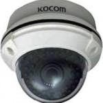 kocom KCV-VS620IR