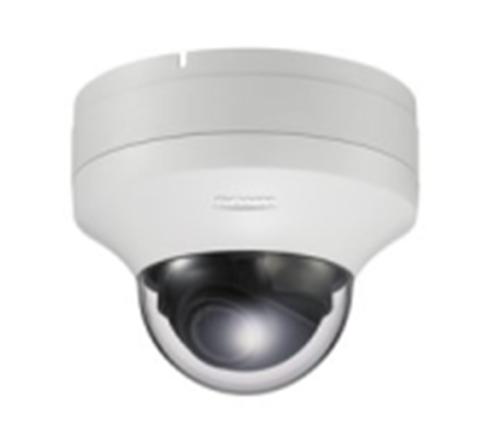 Camera sony SNC-DH220T