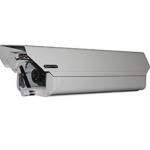 Camera chuyen dung trong kho lanh Questek QTX–242AHD