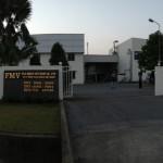 Công ty TNHH FUJI MOLD Việt Nam