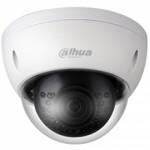 Camera IP bán cầu hồng ngoại Dahua IPC-HDBW4220E