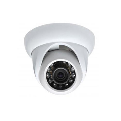 Camera IP bán cầu hồng ngoại Dahua IPC-HDW1220SP
