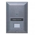 Camera hồng ngoại cho chuông cửa hyundai HCC-500
