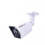 Camera AHD ống kính hồng ngoại Samtech STC-513G