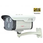 Camera IP ống kính hồng ngoại Samtech STN-7202FH