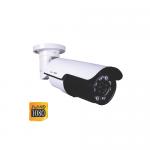 Camera IP ống kính hồng ngoại Samtech STN-7208