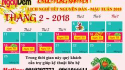THÔNG BÁO Lịch nghỉ tết nguyên đán – mậu tuất 2018 thumbnail