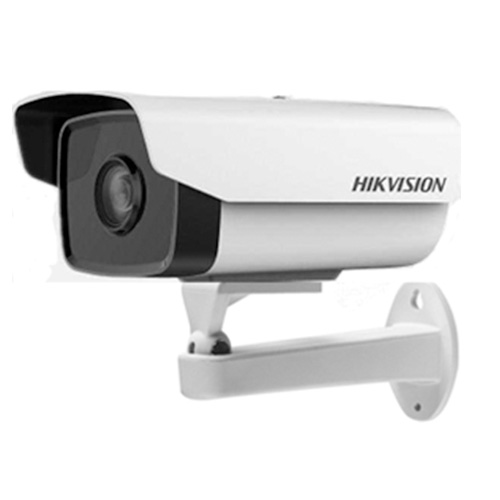 camera-ip-ong-kinh-hong-ngoai-hikvision-ds-2cd2t21g0-is
