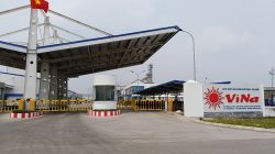 Cung cấp lắp đặt hệ thống điện nhẹ cho nhà máy Thức Ăn Chăn Nuôi Vina thumbnail