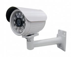 camera-hong-ngoai-do-phan-giai-cao-vantech-vp1120