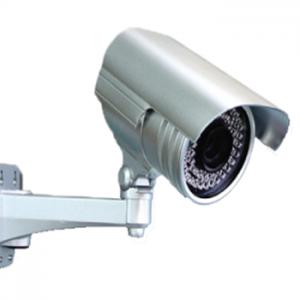 camera-hong-ngoai-quan-sat-ngay-dem-vantech-vt-3900w