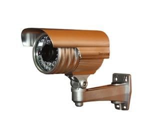 camera-hong-ngoai-zoom-questek-qtc-209ez