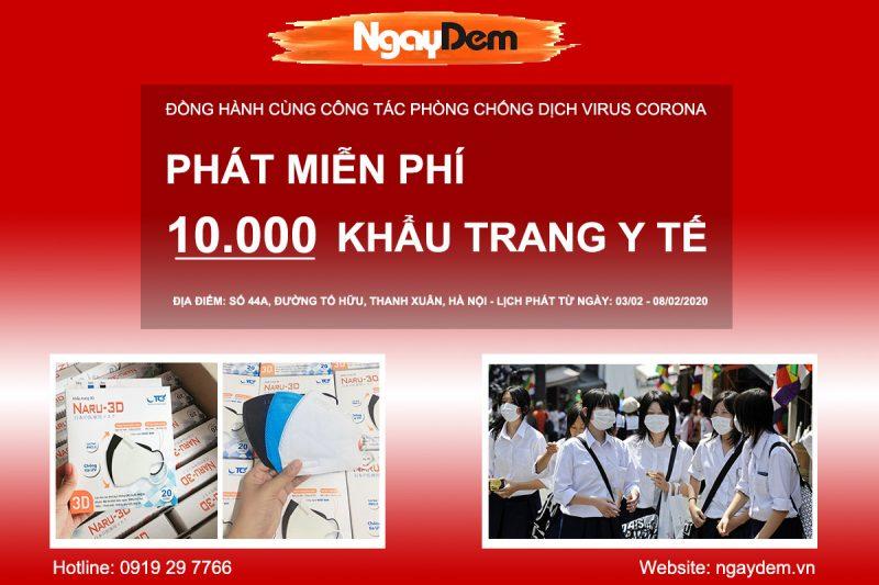 Phát tặng 10.000 khẩu trang y tế miễn phí chống Virus Corona thumbnail